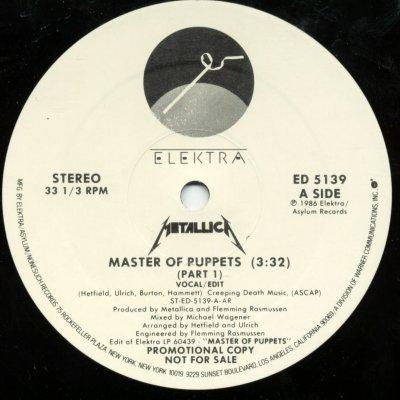 10 Elektra Masteruspromoar12label